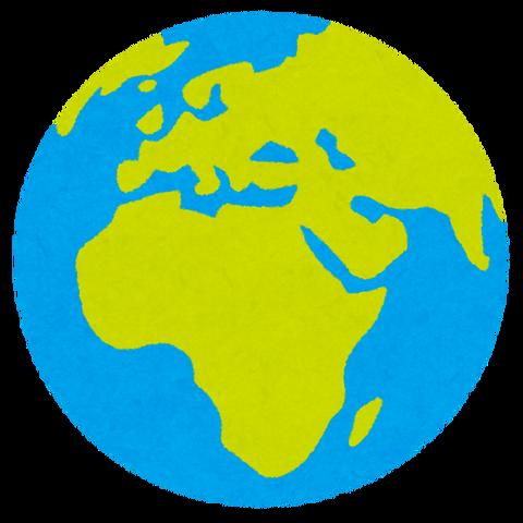 earth_africa_europe