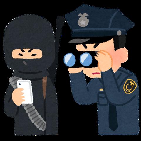 smartphone_nozoki_terrorist (1)