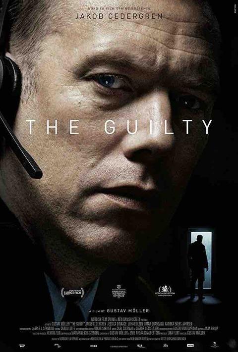映画「THE GUILTY/ギルティ」感想&レビュー!【ネタバレ無し】