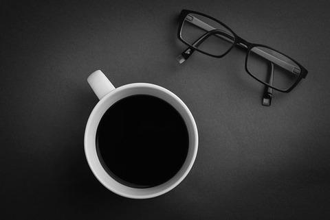 coffee-839234__340