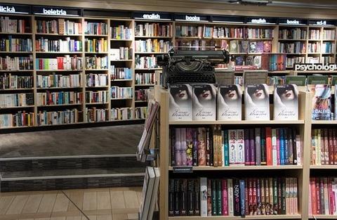 books-985939__340