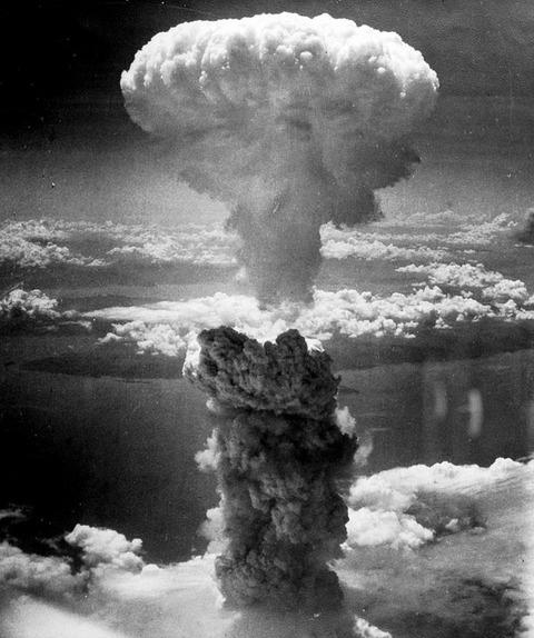 原爆と水爆の違いって知ってる?
