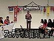 ビデオギャル スーパーアイドル志願編-1