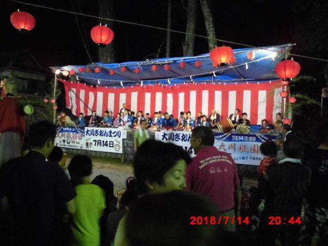 7.14大川祇園祭 010