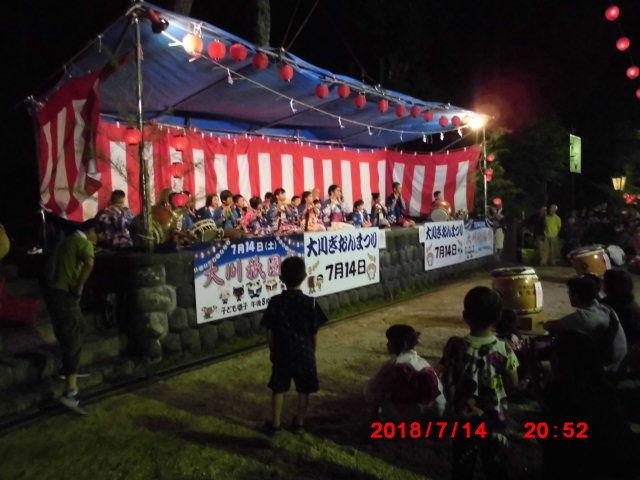 7.14大川祇園祭 020