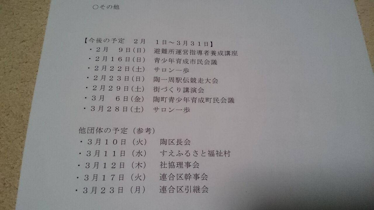 DSC_0114