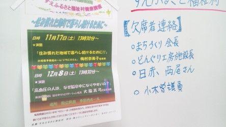 thumbnail_180912_202438[1]