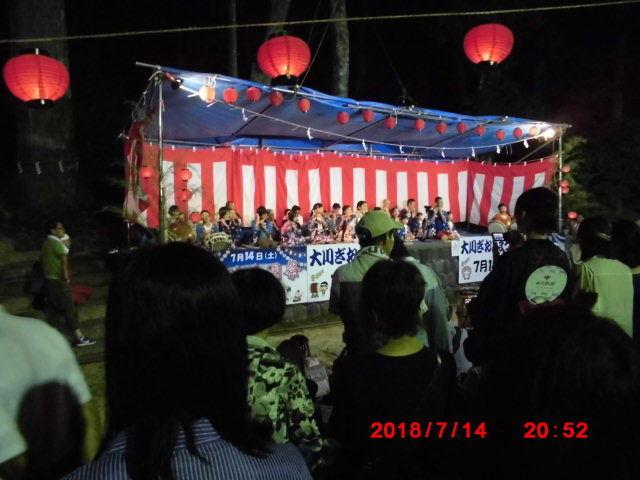 7.14大川祇園祭 019