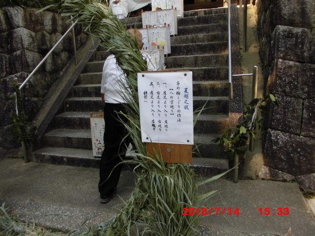7.14大川祇園祭 002