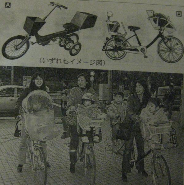 自転車の 自転車 親子乗り : を反映して、自転車の3人乗り ...