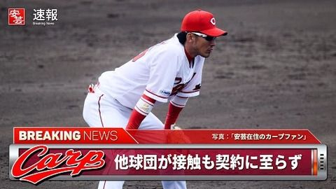 木村昇 (歌手)の画像 p1_22