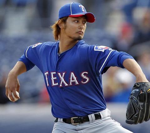 【朗報】ダルビッシュ有さん、MLB公式選出の先発ランキングトップ10の8位にランクイン