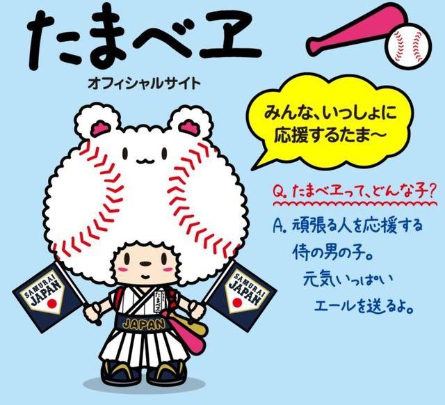 【悲報】2020年、オリンピック期間の野球中止 : 助っ人外国人速報