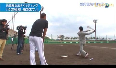 少年野球コーチ「上から叩きつけるように打て」←これ