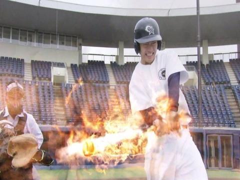 燃える打球