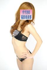 syouko03