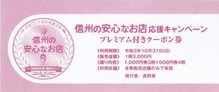 IMG_20210611_0002s