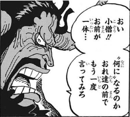 ワンピース 1000 話
