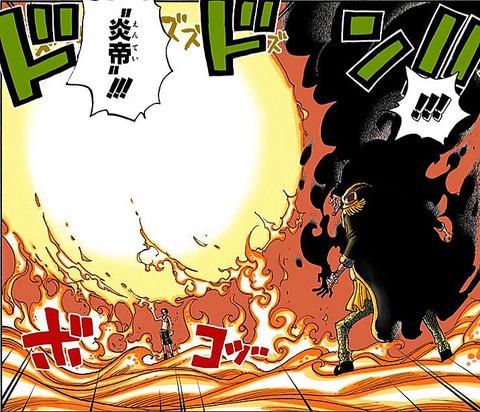 02d0d39b s - 【悲報】火拳のエースさん(享年20)の戦歴、アカンwwwww