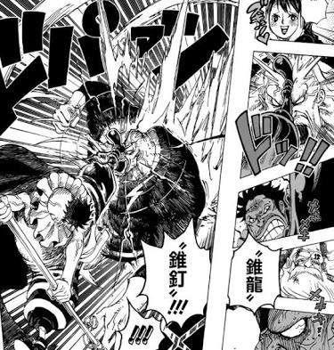 04521197 - 【ONEPIECE-ワンピース】尾田栄一郎「ゾロとサンジの戦闘力は同等です」