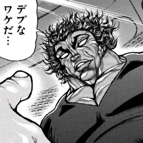 【悲報】野見宿禰さん、勇次郎に瞬殺されてしまうwwwww