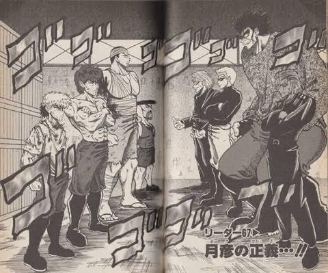 05e28ebe s - 【トリコ】漫画「トリコ」の主人公が初めてマジギレしたコマの迫力wwwww