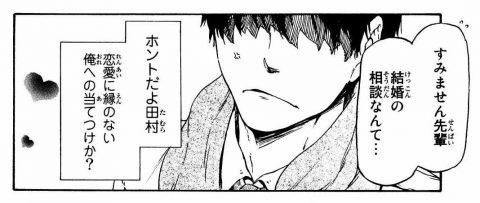 tensura-rimuru-02-480x203