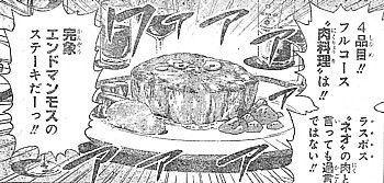 0a625d5a - 【トリコ】トリコのフルコースの中に二つほど無能な食材があるよなwwwww
