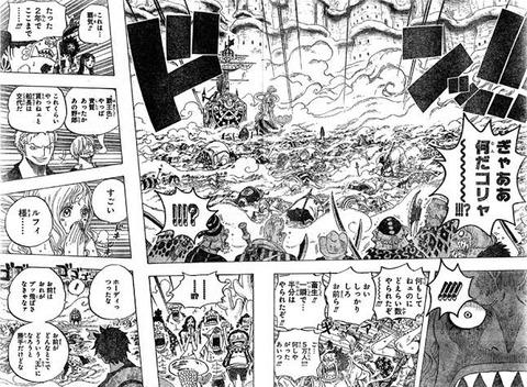 0efd03d8 s - 【悲報】ロジャー海賊団、ラフテル行ったのに悪魔の実は噂でしか聞いたことないwwwww