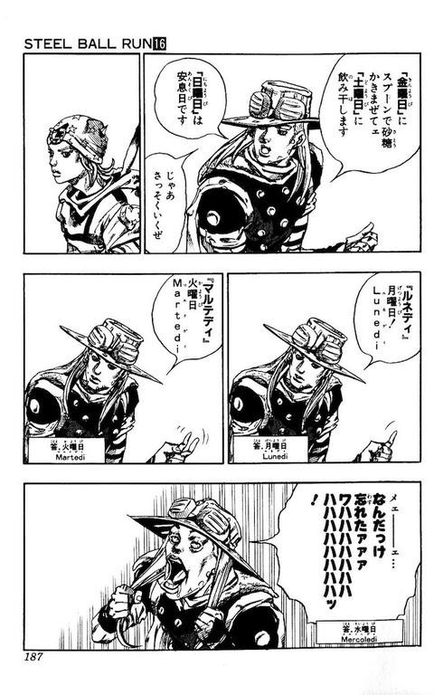 0fffd226 s - 【ジョジョの奇妙な冒険】ジョジョ7部ってシリーズの中でもトップクラスの面白さだったよな?????