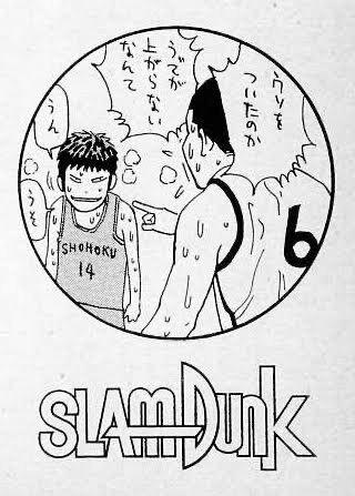 11c6bacc - 【スラムダンク】井上雄彦「ロン毛の不良にバスケ部襲わせて喧嘩沙汰にしたろ!w」