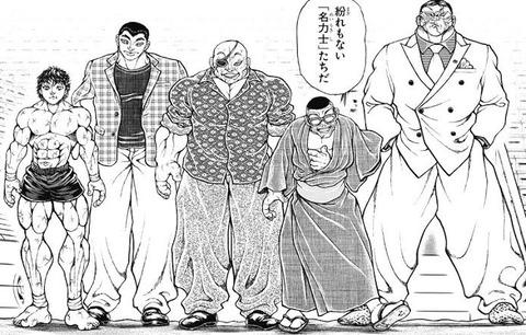 12f17dd6 s - 【バキ道】「ジャックハンマー」が敗北した相手、バキ、ピクル、本部のみという事実www