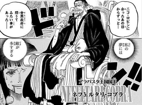 17a7180f s - 【大悲報】尾田栄一郎先生、このままの生活じゃヤバいwwwwwwwwww