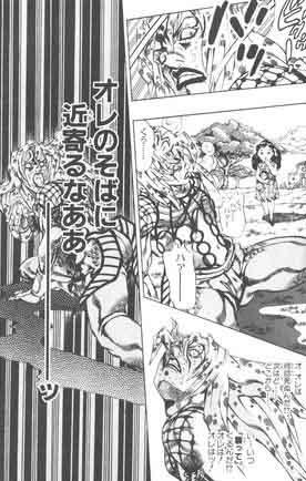 18c885ac - 【ジョジョの奇妙な冒険】ジョジョのラスボスのスタンド達の能力が時空系ってのがセンスいいよな!!!!!