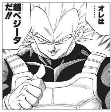 192a0b20 - 【ドラゴンボール】スーパーサイヤ人2とかいうイケメン形態wwwwwwwwww