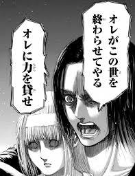 1b7ee55e - 【進撃の巨人】進撃の巨人の黒幕って結局誰なん?????