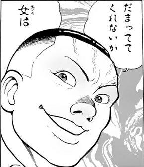 takayamaa