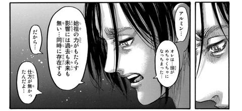 【疑問】「進撃の巨人」最終巻を読んだ率直な感想がこれwwwww