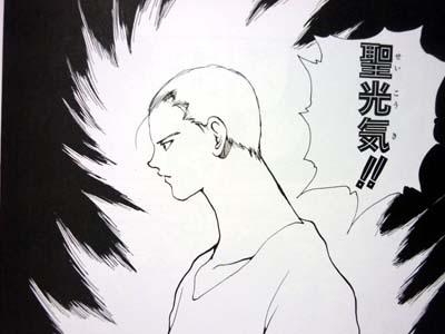 yuuhaku003