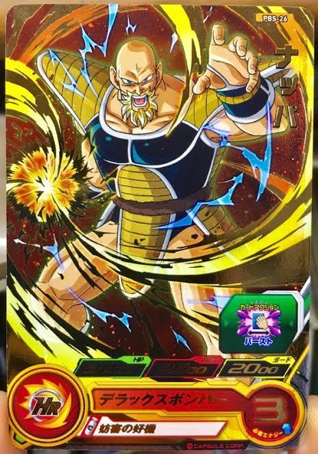 1e388379 - 【悲報】「ドラゴンボールの最強単体キャラは超サイヤ人3悟空」だと勘違いしてる奴が一定数いる現実wwwww