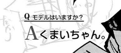2039c32b - 【疑問】呪術廻戦「他漫画から設定インスパイアしました」←これが流行った理由www