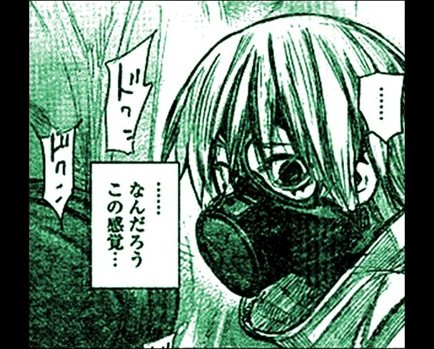 東京喰種:re77話のネタバレで旧多の正体が隻眼の喰種だと判明