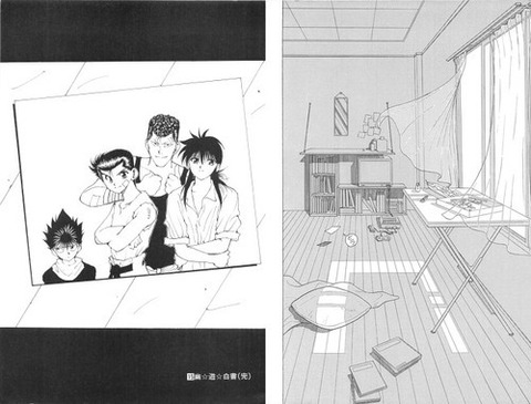 209b7ef6 s - 【議論】幽遊白書の主人公はなぜ不人気なのか?????