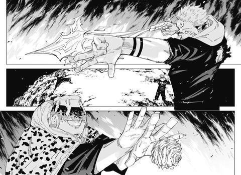 20c96980 s - 【悲報】呪術廻戦とかいう主人公と敵のボス格がずっと殴ってる漫画wwwww
