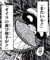 23caba6b - 【トリコ】トリコとかいうグルメ界入ってからオワコンになった漫画wwwww