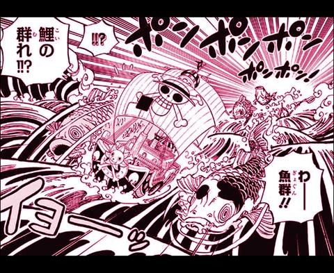 漫画 ワンピース ネタバレ 910