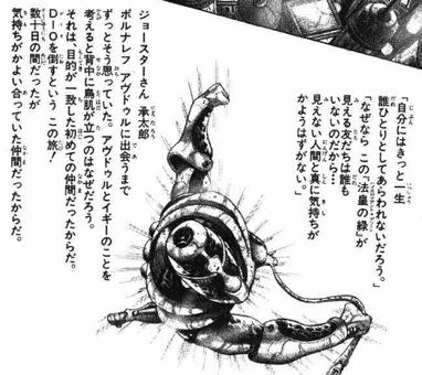 28cb580c - 【ジョジョの奇妙な冒険】花京院典明(陰キャ、対戦ゲーを一人でやりこむ、さくらんぼの食べ方がキモい、友達の母親に欲情)←えぇ……
