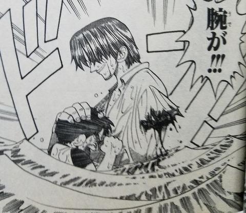 2c4d72a9 s - 【朗報】ジャンプ新連載の海賊漫画「ワンピース」、1話がなかなか面白い模様www