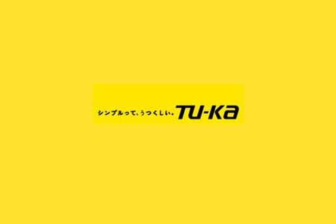 career-tu-ka