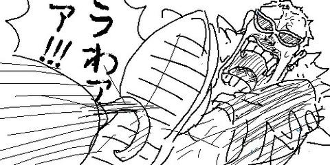 30110900 s - 【悲報】クロコダイルさん、実は超強かったんか?????